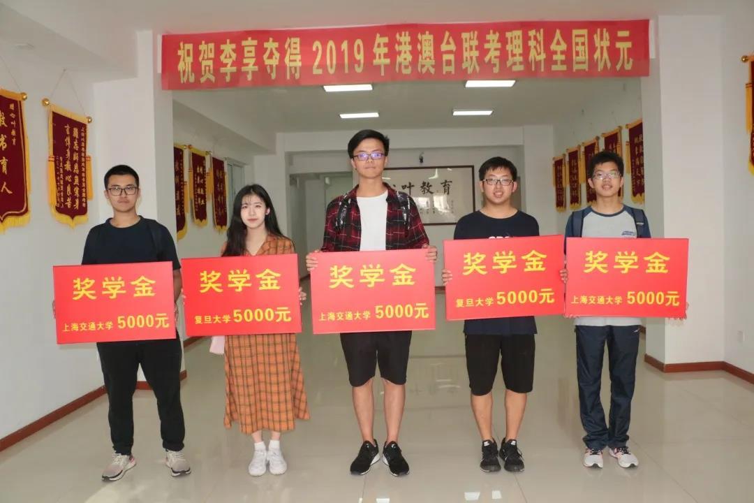 上海心叶教育:中央美术学院2020年本科招生专业考试方案调整(华侨港澳台联考)